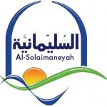 Al-Solimanya